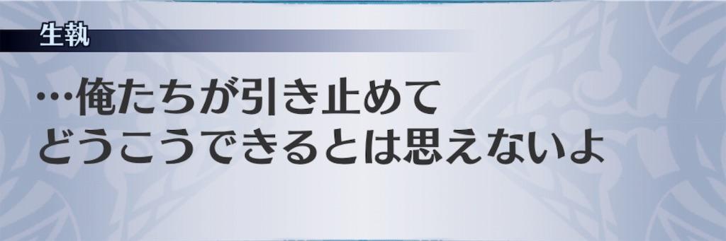 f:id:seisyuu:20190120200752j:plain