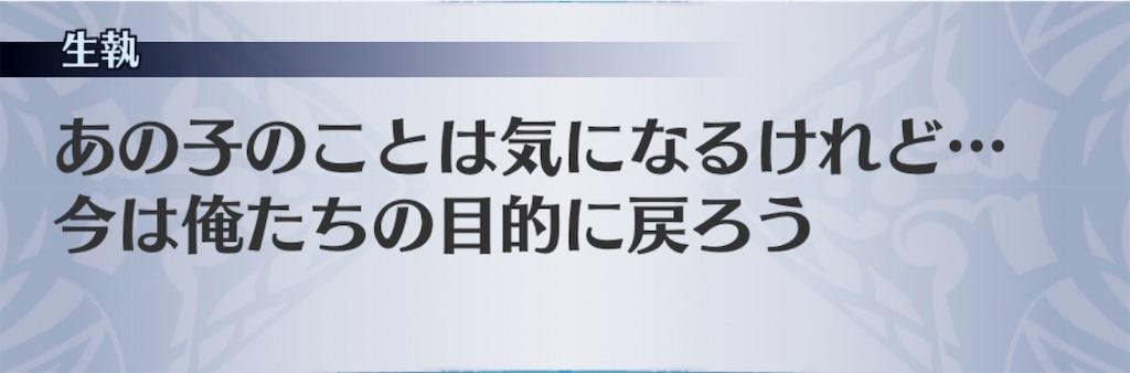 f:id:seisyuu:20190120201322j:plain