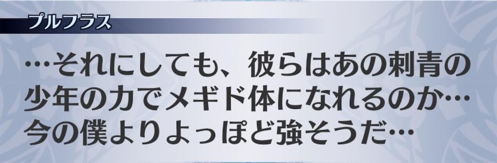 f:id:seisyuu:20190120201424j:plain