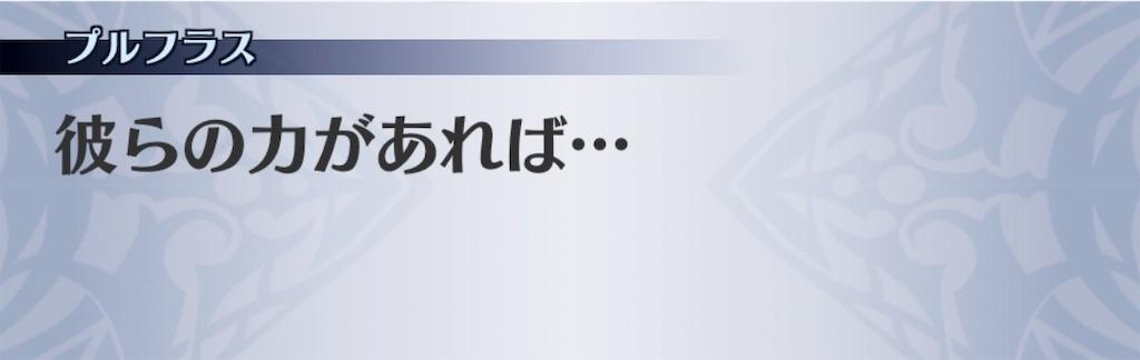 f:id:seisyuu:20190120201502j:plain