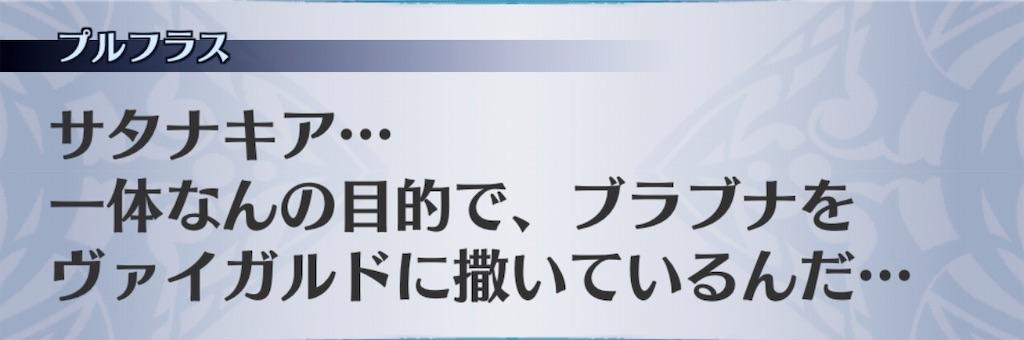 f:id:seisyuu:20190120201810j:plain