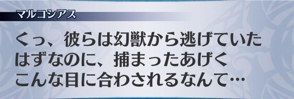 f:id:seisyuu:20190121092606j:plain