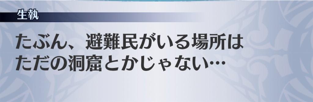 f:id:seisyuu:20190121092655j:plain