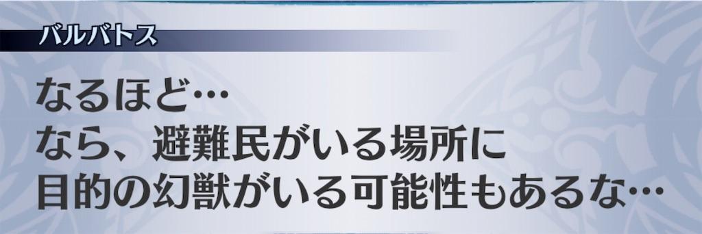 f:id:seisyuu:20190121092703j:plain