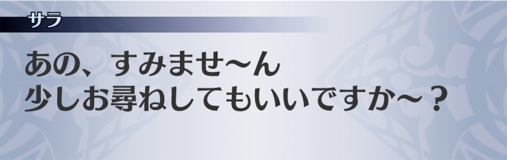 f:id:seisyuu:20190121092737j:plain