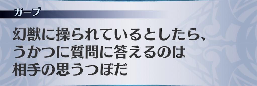 f:id:seisyuu:20190121092827j:plain