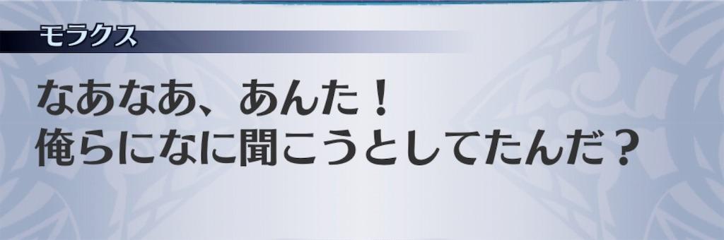 f:id:seisyuu:20190121092911j:plain