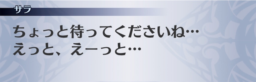 f:id:seisyuu:20190121092950j:plain