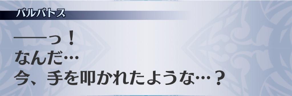f:id:seisyuu:20190121093047j:plain