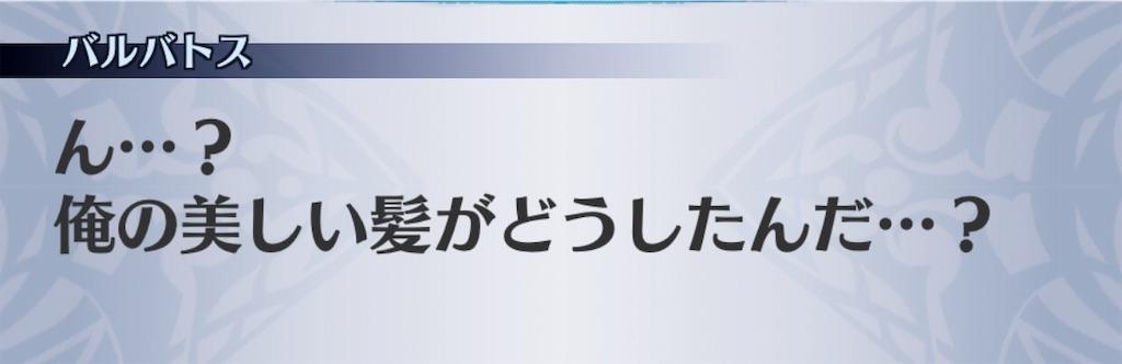 f:id:seisyuu:20190121093121j:plain