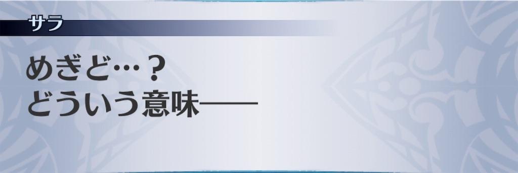 f:id:seisyuu:20190121093322j:plain