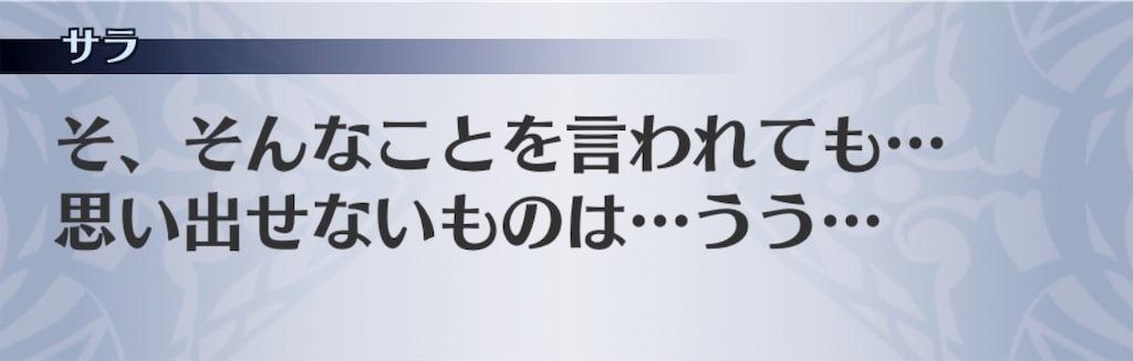 f:id:seisyuu:20190121093535j:plain