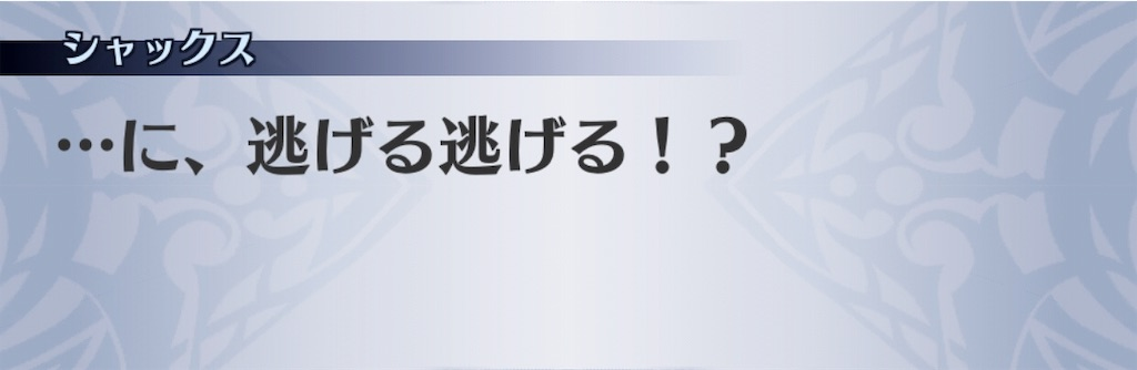 f:id:seisyuu:20190121093705j:plain