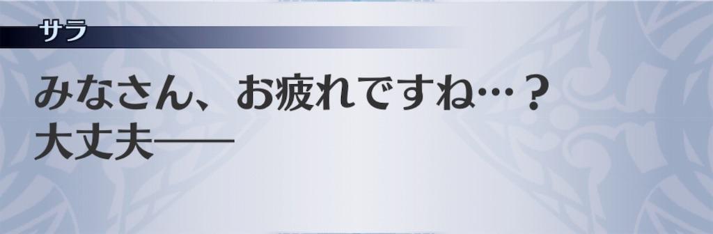 f:id:seisyuu:20190121094132j:plain