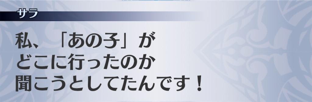 f:id:seisyuu:20190121094221j:plain