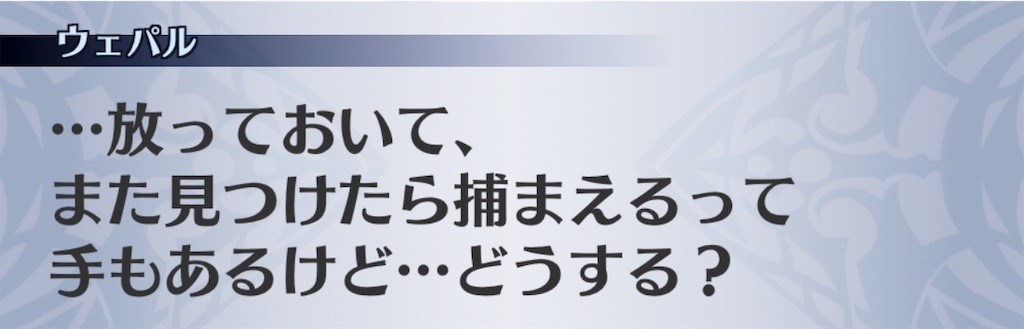 f:id:seisyuu:20190121094415j:plain