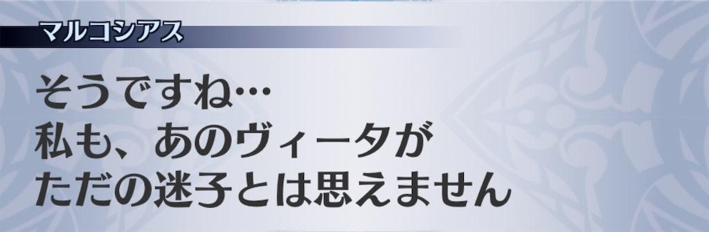f:id:seisyuu:20190121094634j:plain