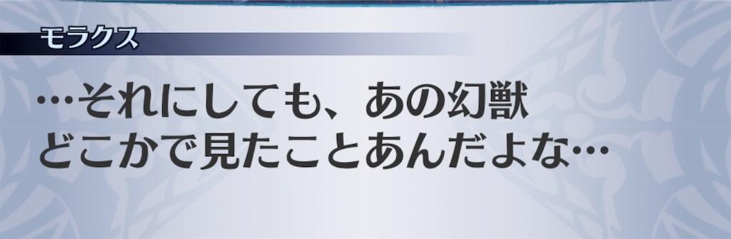 f:id:seisyuu:20190122200806j:plain