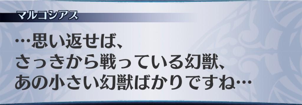 f:id:seisyuu:20190122201105j:plain