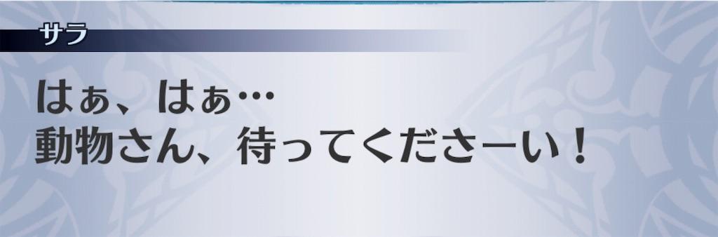 f:id:seisyuu:20190122202510j:plain