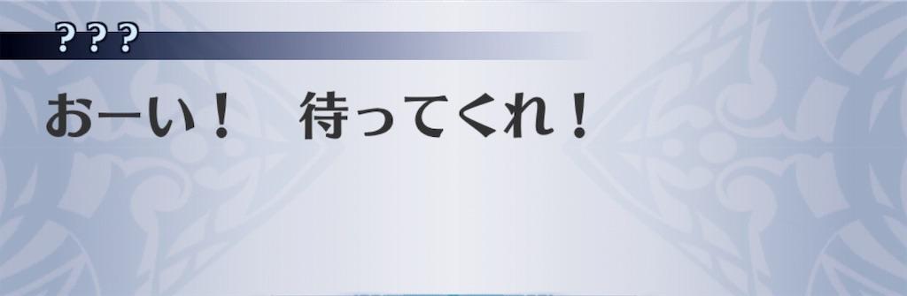 f:id:seisyuu:20190123143226j:plain