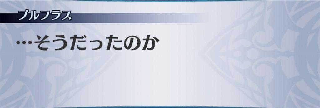 f:id:seisyuu:20190123145440j:plain