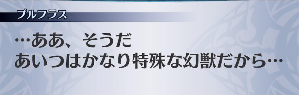 f:id:seisyuu:20190123150104j:plain