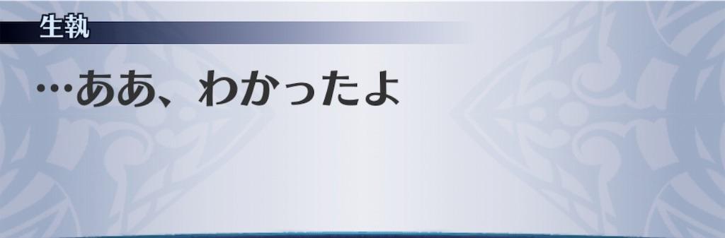 f:id:seisyuu:20190123150908j:plain
