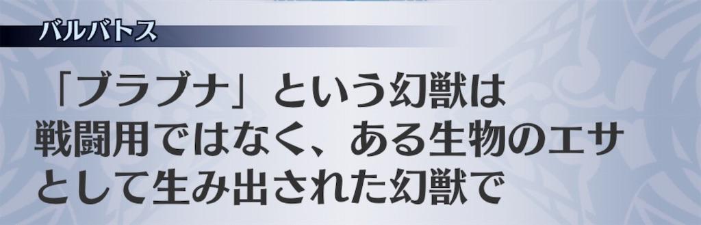 f:id:seisyuu:20190123151237j:plain