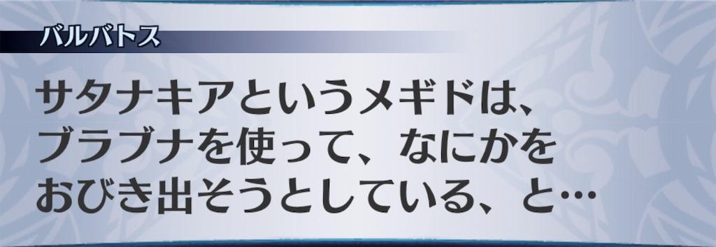 f:id:seisyuu:20190123151244j:plain