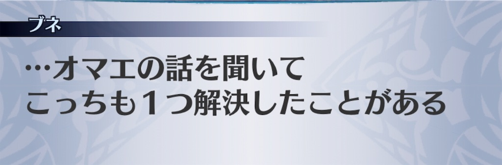 f:id:seisyuu:20190123151445j:plain