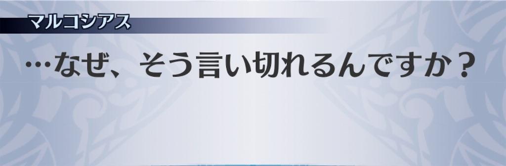 f:id:seisyuu:20190123151642j:plain