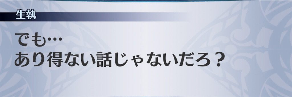 f:id:seisyuu:20190123151852j:plain