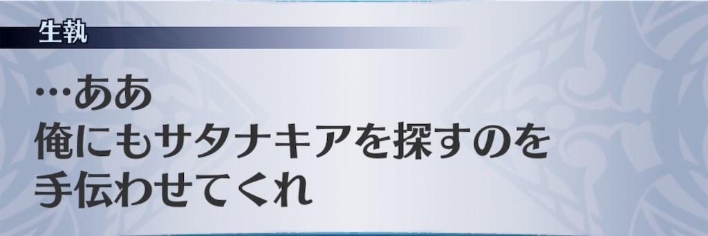 f:id:seisyuu:20190123152115j:plain