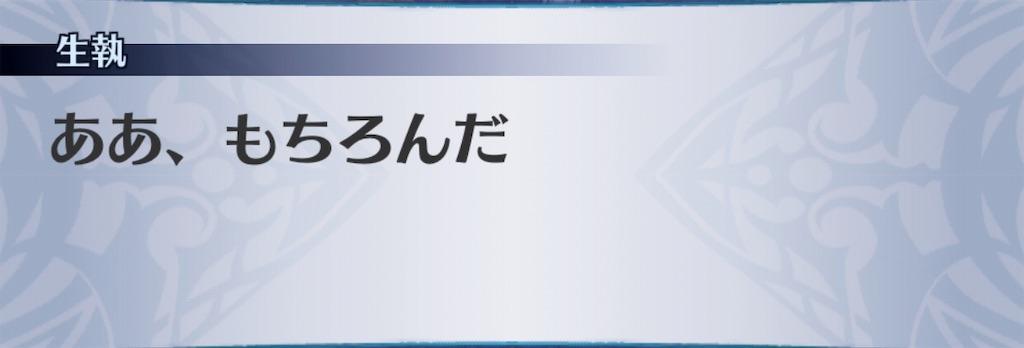 f:id:seisyuu:20190123152302j:plain