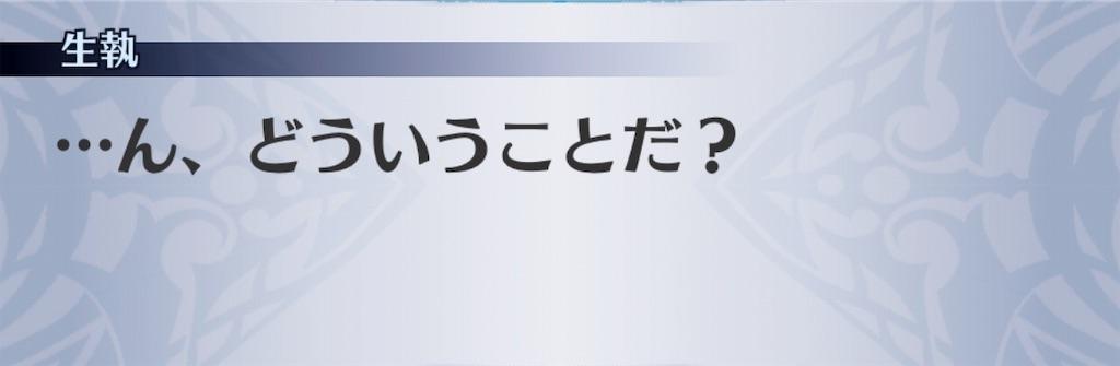 f:id:seisyuu:20190123152819j:plain