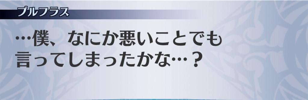 f:id:seisyuu:20190123174326j:plain