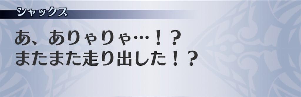 f:id:seisyuu:20190123174457j:plain