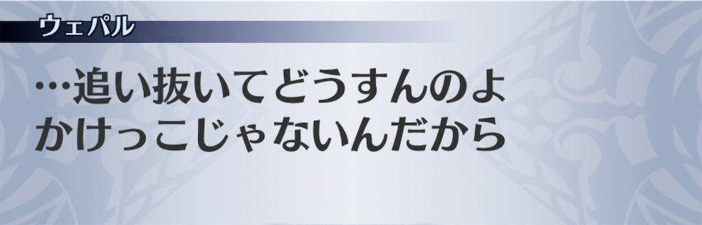f:id:seisyuu:20190123175338j:plain