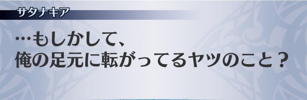 f:id:seisyuu:20190123192202j:plain