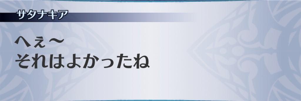 f:id:seisyuu:20190123192523j:plain