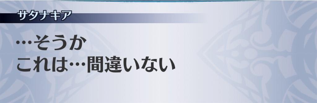 f:id:seisyuu:20190123194130j:plain