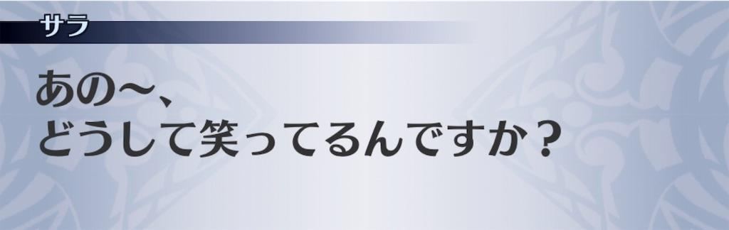 f:id:seisyuu:20190123194212j:plain