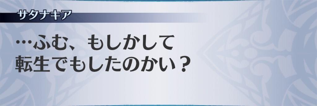 f:id:seisyuu:20190123194549j:plain