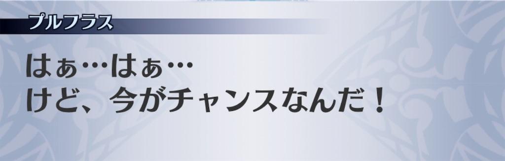f:id:seisyuu:20190124194258j:plain
