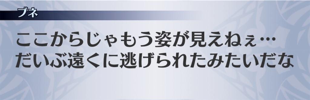f:id:seisyuu:20190125183046j:plain