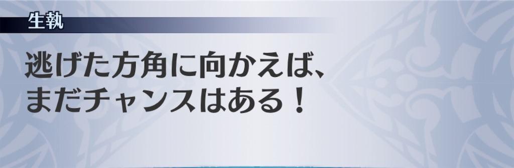 f:id:seisyuu:20190125183137j:plain