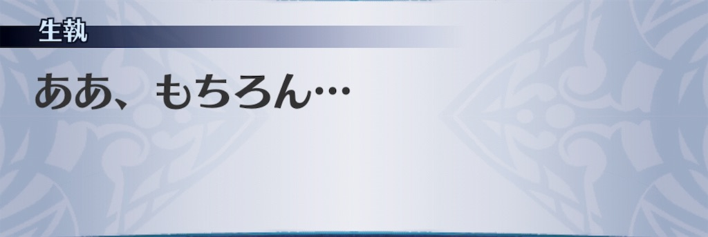 f:id:seisyuu:20190125183248j:plain