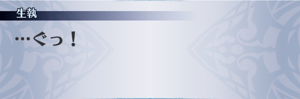 f:id:seisyuu:20190125183252j:plain