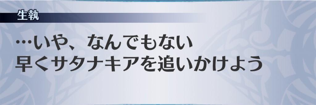 f:id:seisyuu:20190125183353j:plain